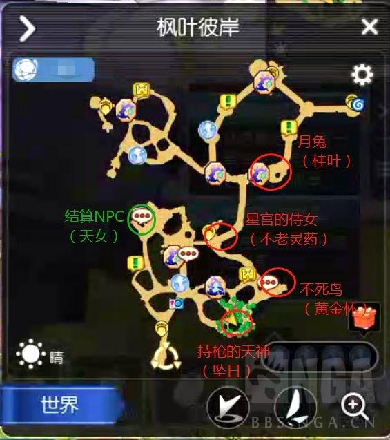 ffQ5-8yp3K1uT1kSfp-hp (2).jpg