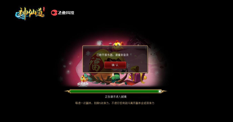 QQ浏览器截图20201124104730.png