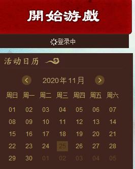QQ图片20201125005436.png