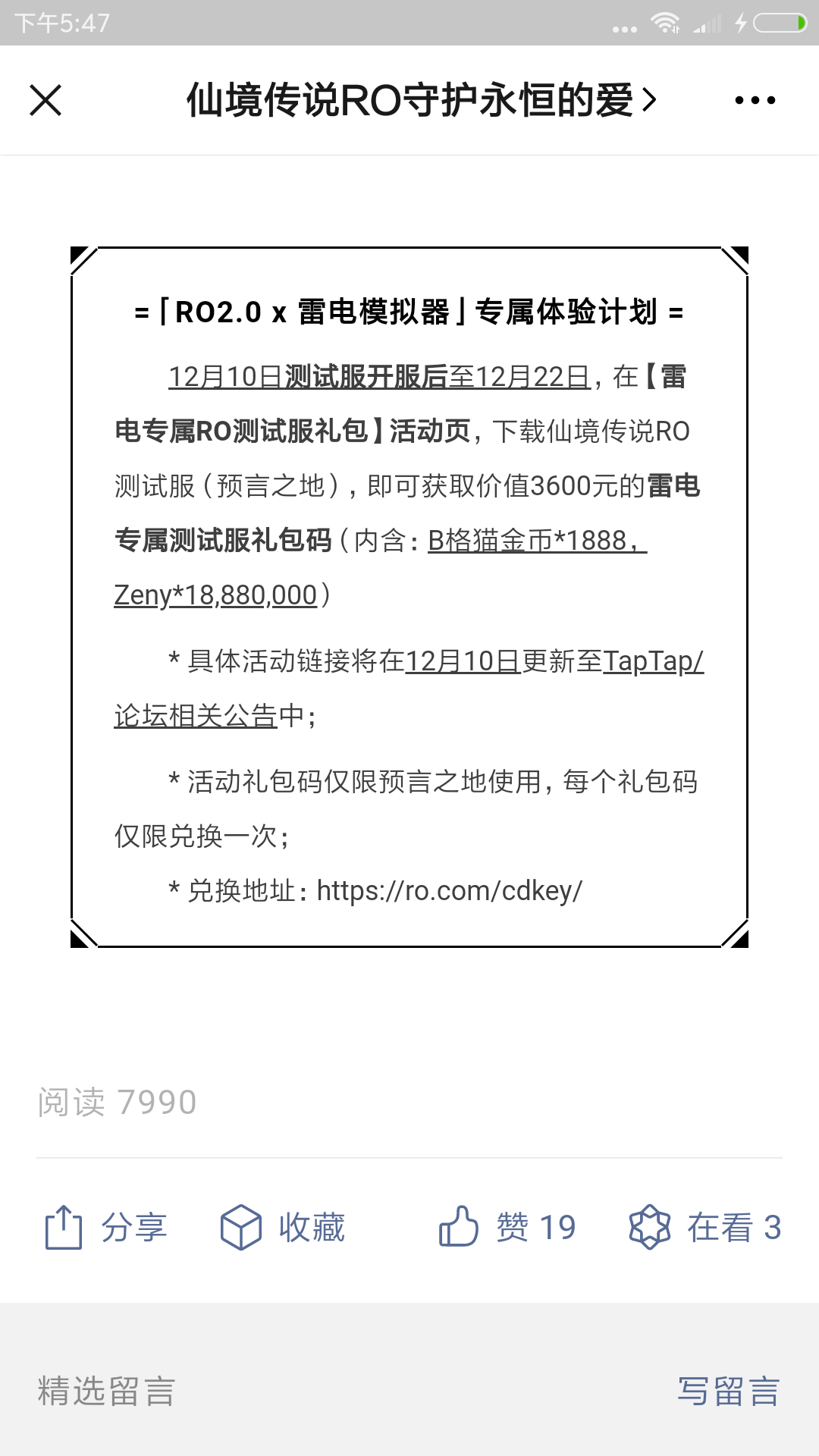 Screenshot_2020-12-10-17-47-12-709_com.tencent.mm.png