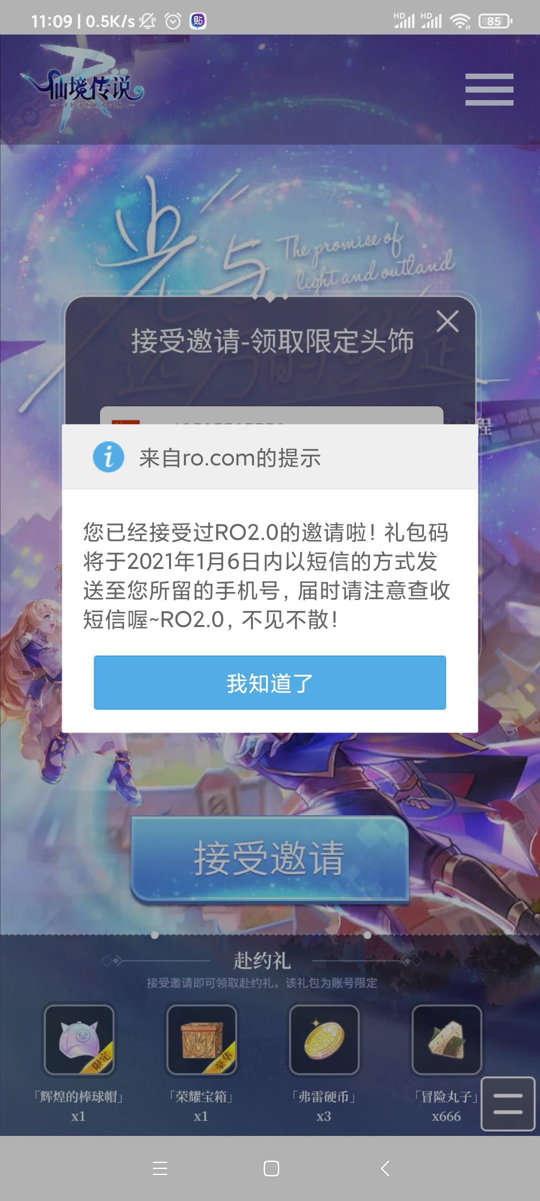 Screenshot_2020-12-24-11-09-16-592_com.UCMobile.jpg