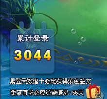 360截图20210103101759546.jpg