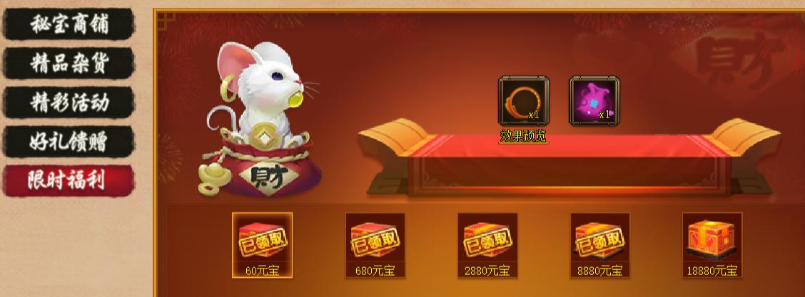 QQ浏览器截图202101221**30.png