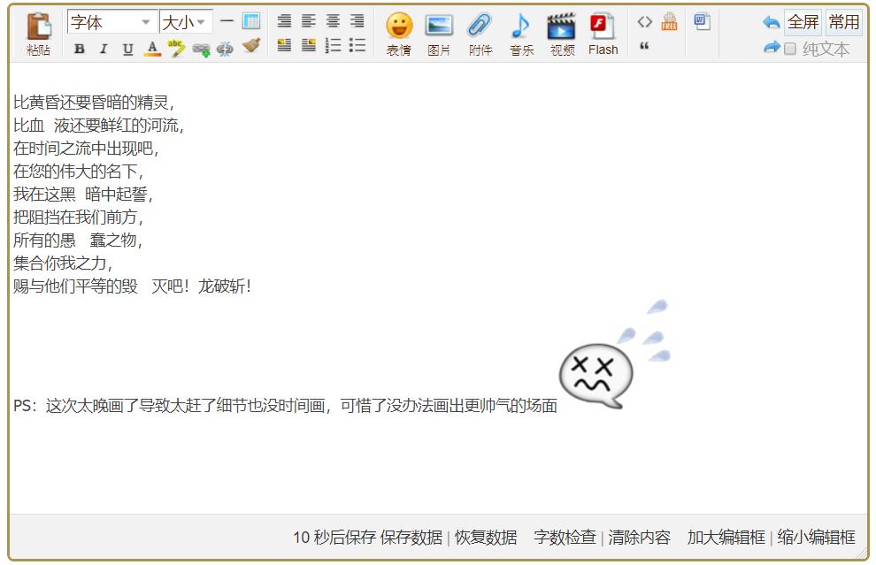 QQ浏览器截图20210131222141.png