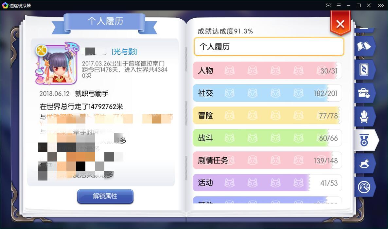 QQ截图20210413093606_副本.jpg