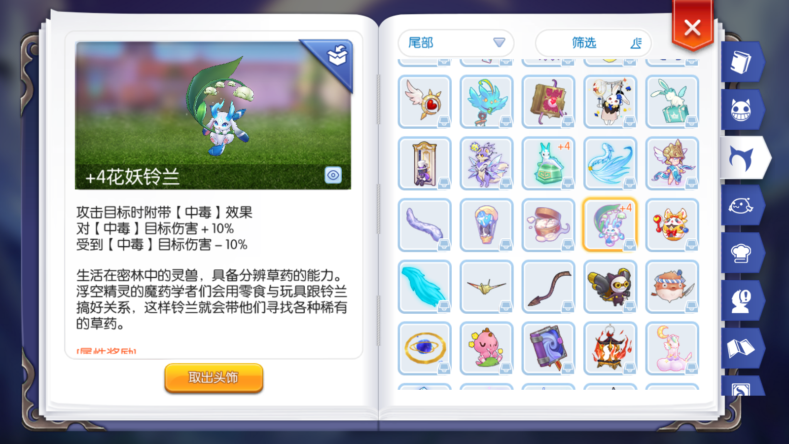 Screenshot_20210511-190542.png