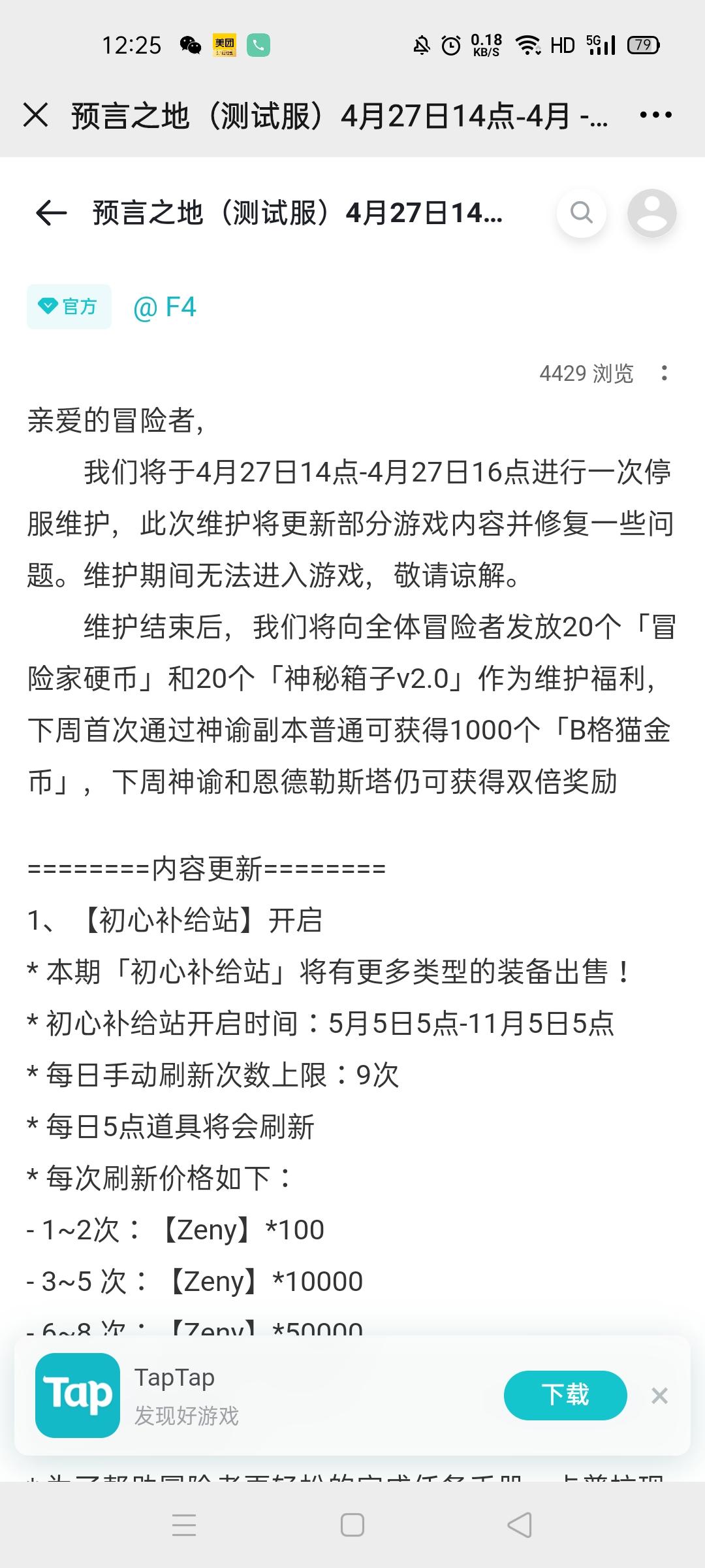 Screenshot_2021-05-12-12-25-17-10.jpg