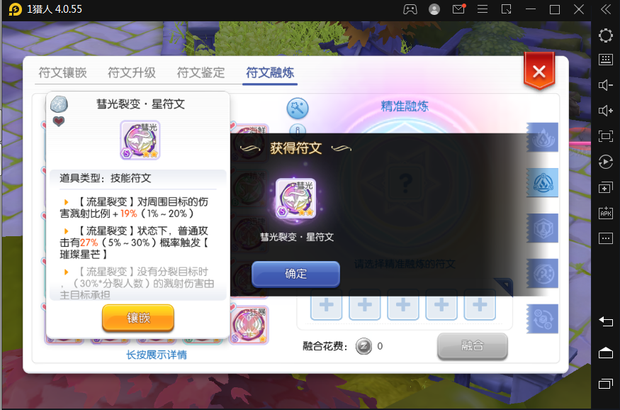 QQ截图20210530112214.png