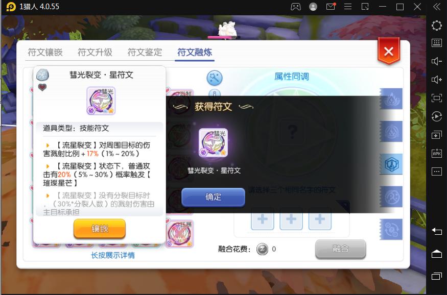 QQ截图20210530112823.png