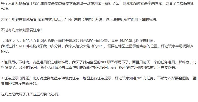 WeChat Screenshot_20210531183131.png