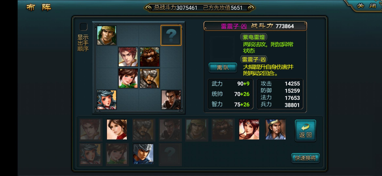 Screenshot_20210707_122932_com.gmarksoft.JiangShen.jpg