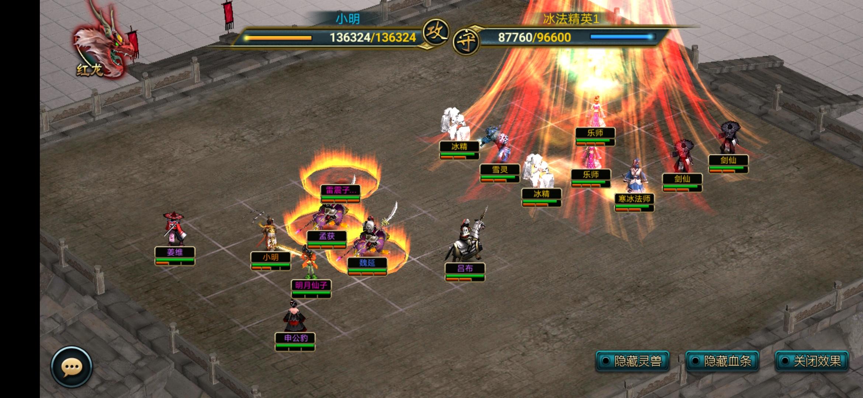 Screenshot_20210707_122942_com.gmarksoft.JiangShen.jpg