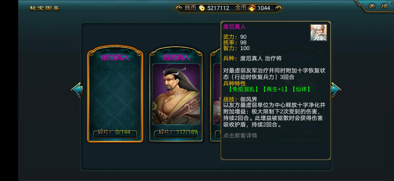 Screenshot_20210707_123321_com.gmarksoft.JiangShen.jpg