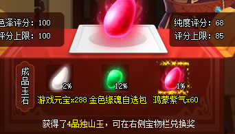 QQ图片20210801150906.png