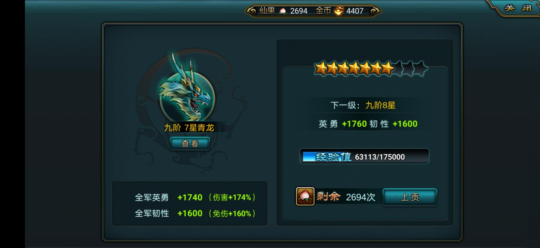 Screenshot_20210905_101236_com.gmarksoft.JiangShen.jpg