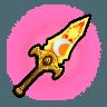防·日月神剑