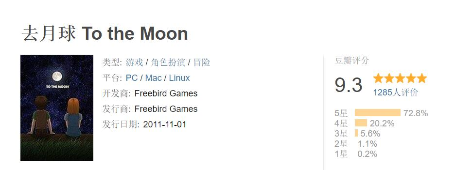 moon_3